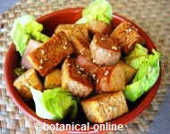 tacos de tofu con sésamo